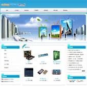 企业网站-IT科技A30
