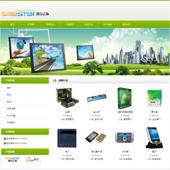 企业网站-IT科技A32