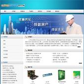 企业网站-IT科技A35