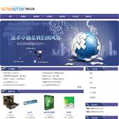 企业网站-IT科技A36