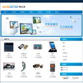 企业网站-IT科技A38