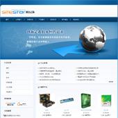 企业网站-IT科技A39