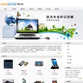 企业网站-IT科技A40