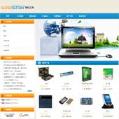 企业网站-IT科技A42