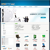 企业网站-IT科技A46