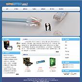 企业网站-IT科技A49