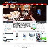 企业网站-家用电器A12