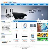 企业网站-家用电器A14