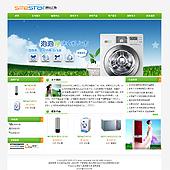 企业网站-家用电器A15