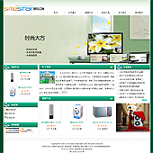 企业网站-家用电器A16