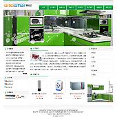 企业网站-家用电器A18