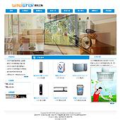 企业网站-家用电器A8