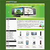 企业网站-家电A21
