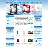 企业网站-家电A22