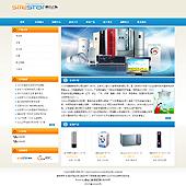 企业网站-家电A30