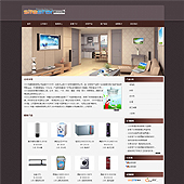 企业网站-家电A32