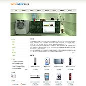 企业网站-家电A33