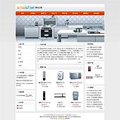 企业网站-家电A35