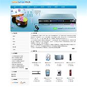企业网站-家电A45