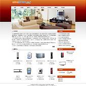 企业网站-家电A46