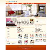 企业网站-家居A1