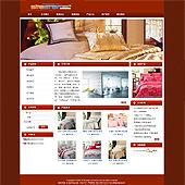 企业网站-家居A17