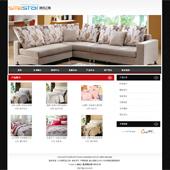 企业网站-家居A24