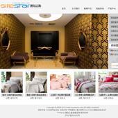 企业网站-家居A26