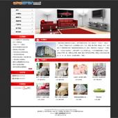企业网站-家居A36