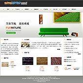 企业网站-建筑A11