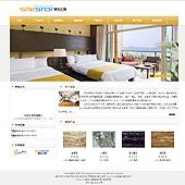 企业网站-建筑A14