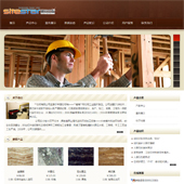 企业网站-建筑A19