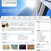 企业网站-建筑A22