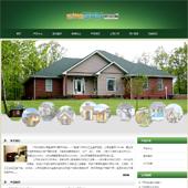 企业网站-建筑A26