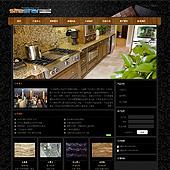 企业网站-建筑A4