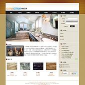 企业网站-建筑A6