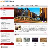 企业网站-建筑A31