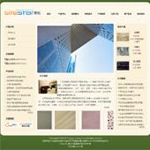 企业网站-建筑A33