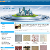 企业网站-建筑A39
