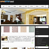 企业网站-建筑A40