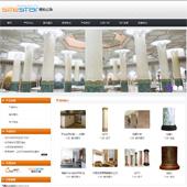 企业网站-建筑A44