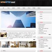 企业网站-建筑A48