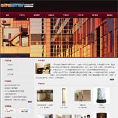 企业网站-建筑A54