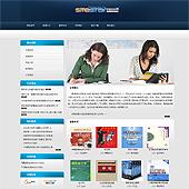 企业网站-教育A11