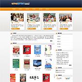 企业网站-教育A12