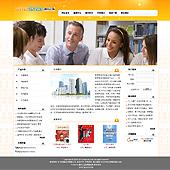 企业网站-教育A2