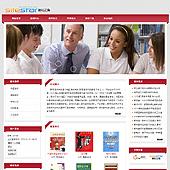 企业网站-教育A30