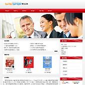 企业网站-教育A32