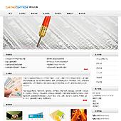 企业网站-金融A40