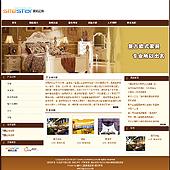 企业网站-酒店A12